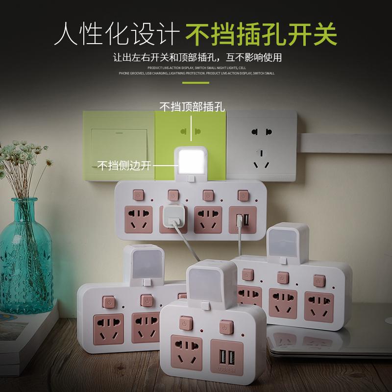 定时插座转换器带小夜灯一转多功能扩展USB充电插排插板防雷插头