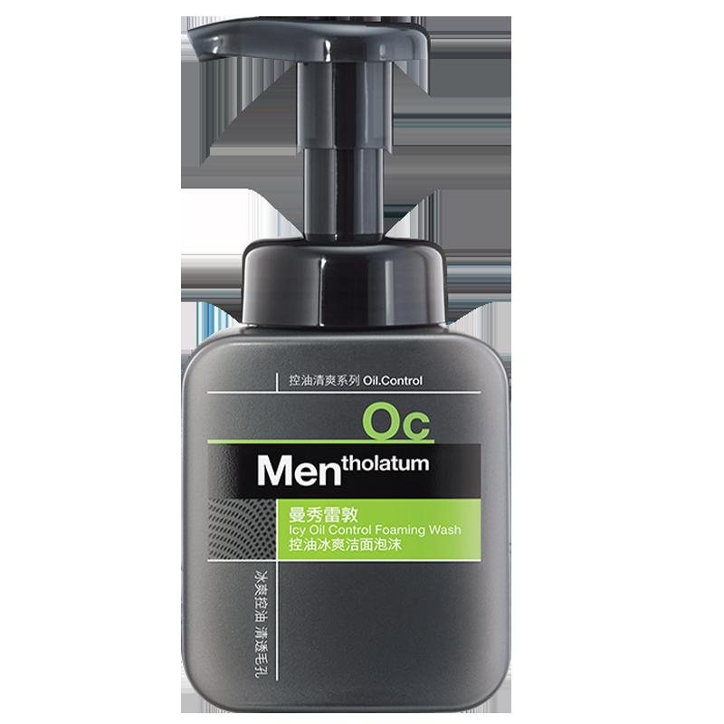 曼秀雷敦男士洗面奶控油冰爽洁面泡沫控油祛痘补水保湿去黑头
