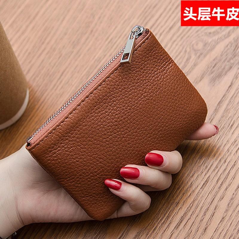 牛皮男女迷你零钱包超薄真皮拉链硬钱包短款小钱包手钥匙包卡包女