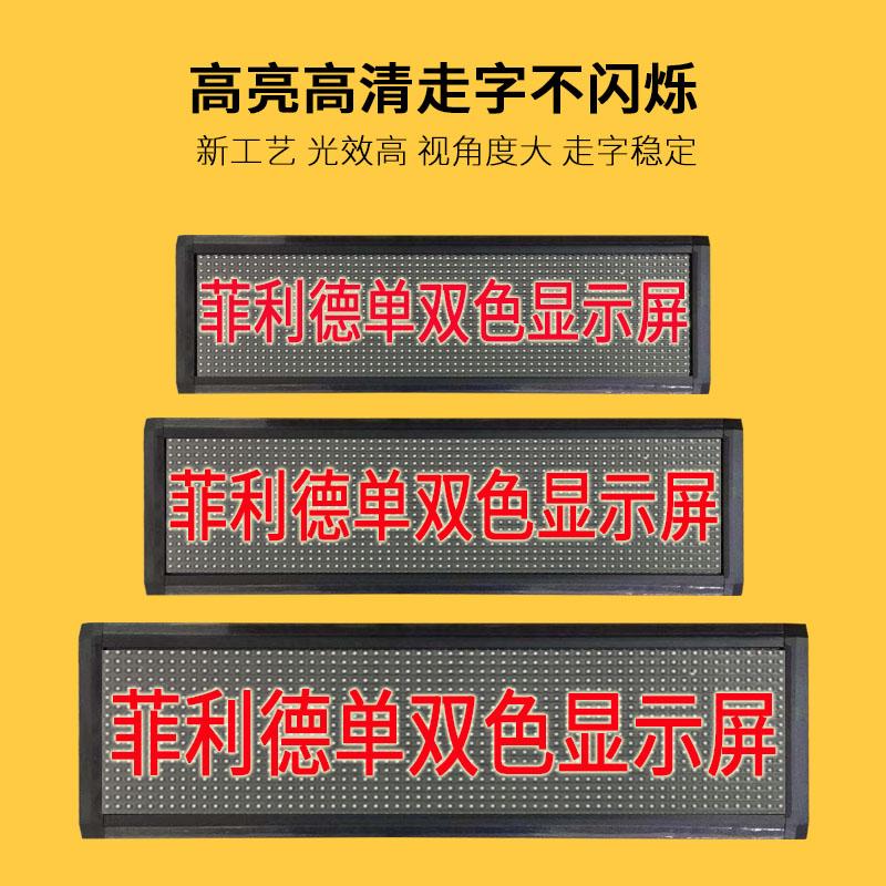 F3.75室内LED显示屏单红表贴单元板 P4.75贴片停车场屏专用模组