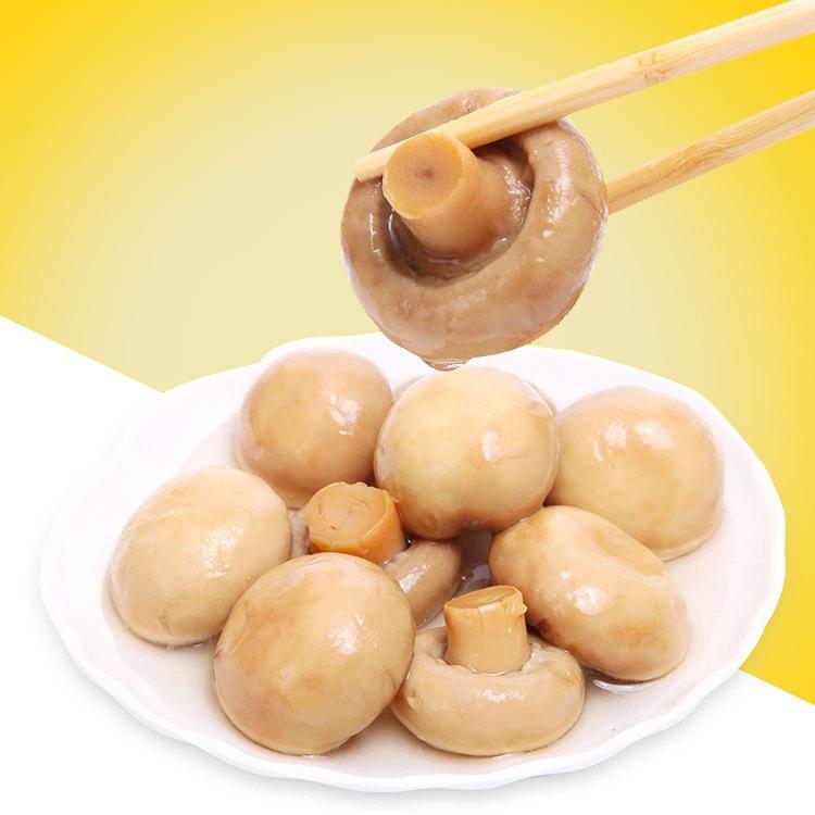 出口蘑菇罐头整粒  营养西餐披萨沙拉蘑菇汤火锅底料425gx5罐包邮