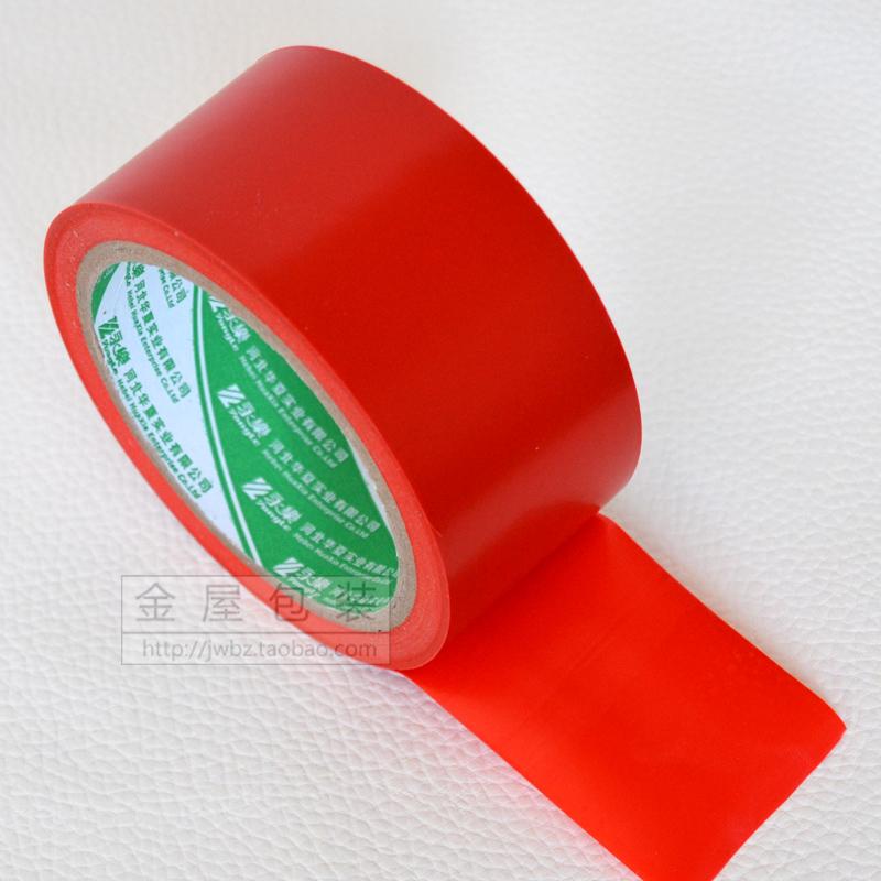 永乐PVC红色地面划线胶粘带 自粘警示胶带 厂区划线标识贴地胶带
