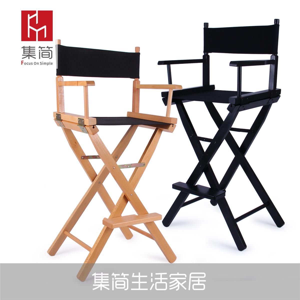 实木导演椅折叠帆布椅吧台椅靠背办公休闲椅化浊钓鱼椅沙滩椅子