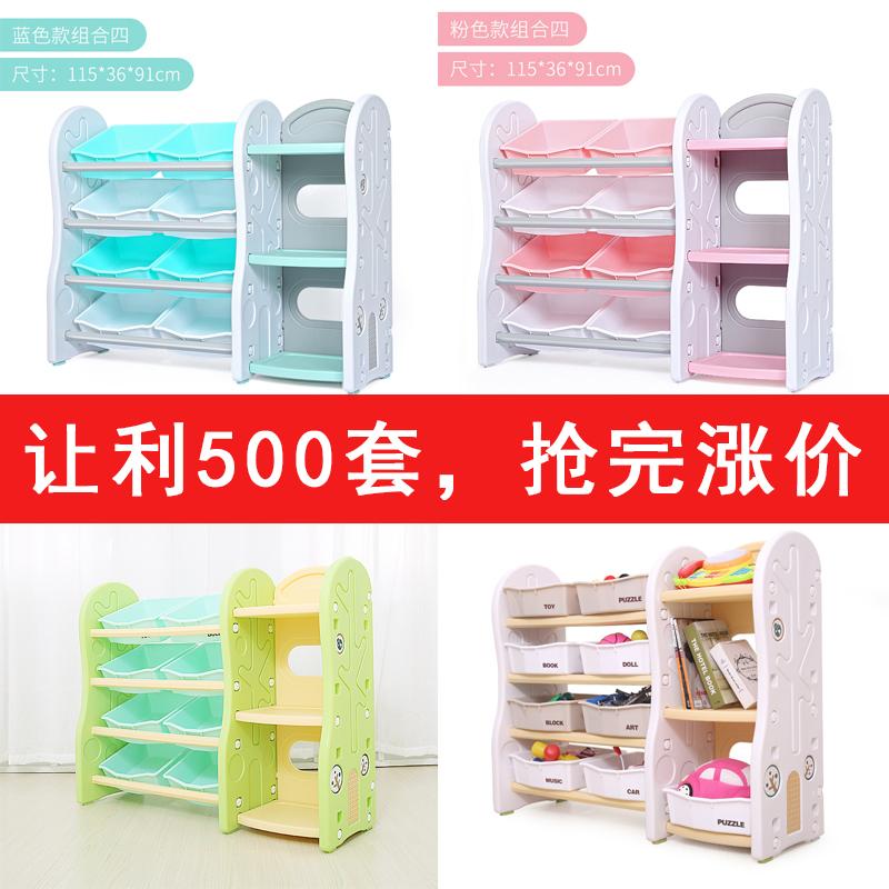 儿童玩具收纳架置物架塑料幼儿园收纳柜整理架多层宝宝书架绘本架