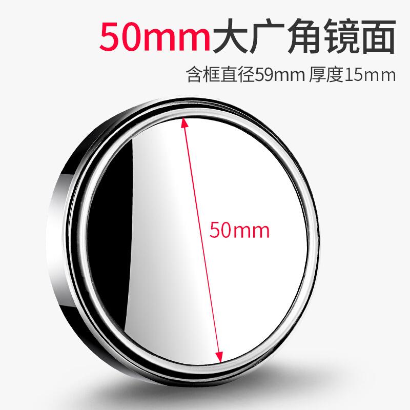 度可调广角带边框反光辅助镜 360 汽车后视镜小圆镜倒车盲点镜高清