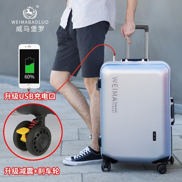 Aluminum frame luggage suitcase 22 M 20 M 24 password luggage trolley suitcase caster sub 26-inch boarding