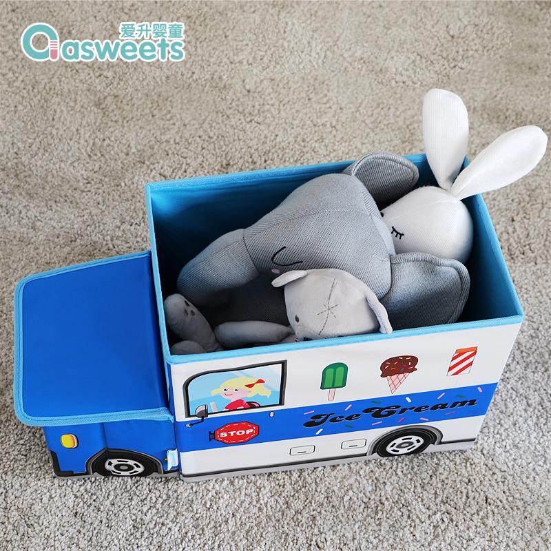 爱升儿童玩具收纳箱 卡通汽车可折叠大空间储物箱宝宝多功能座椅
