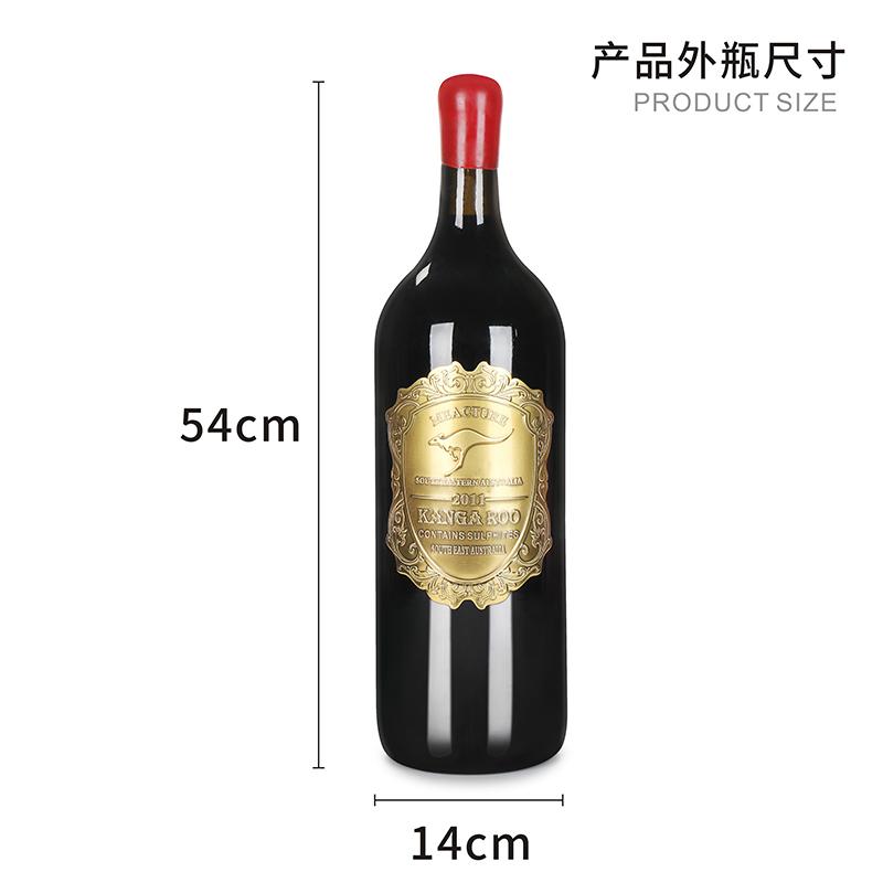 斤澳洲原瓶进口袋鼠西拉干红葡萄酒聚餐摆设送礼 10 超大瓶红酒 5L