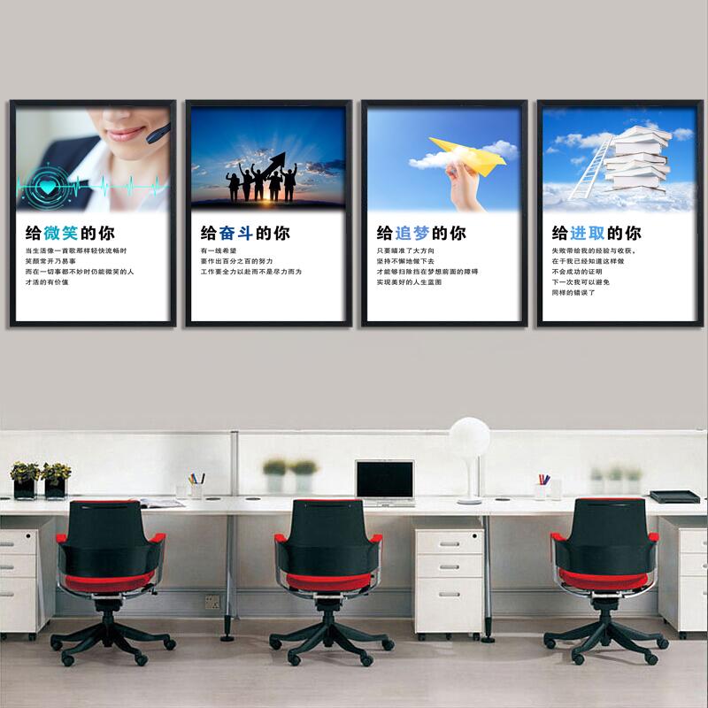 公司企业文化墙办公室挂画励志现代简约装饰画定制logo壁画会议室
