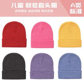 儿童帽子秋冬男保暖女宝宝针织套头帽子韩版婴儿帽子冬季加厚童帽