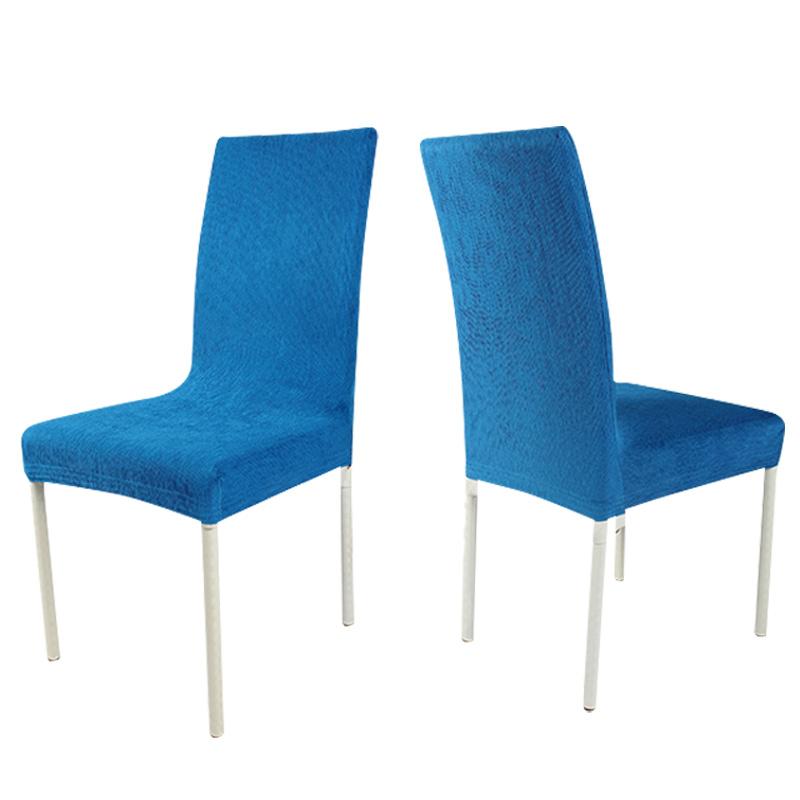 餐椅套桌椅套餐厅弹力连体椅套定做酒饭店欧式色简约凳垫套装