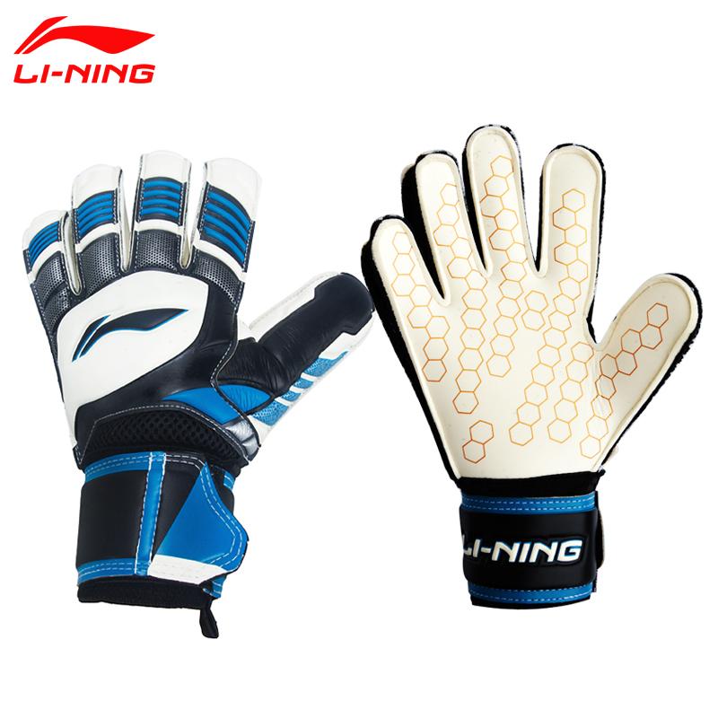 李宁正品守门员手套比赛专业门将手套成人耐磨防滑乳胶足球手套