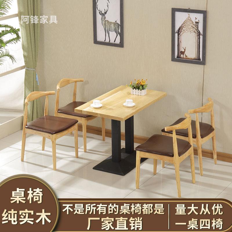 茶咖啡店商用靠背凳子