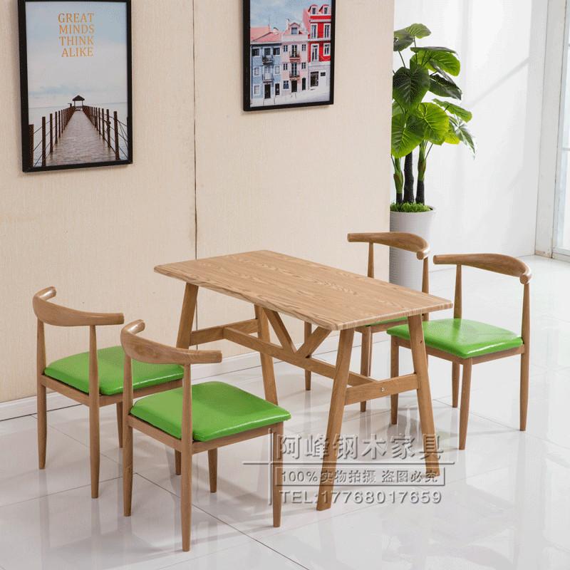 吃店饭店快餐桌椅组合