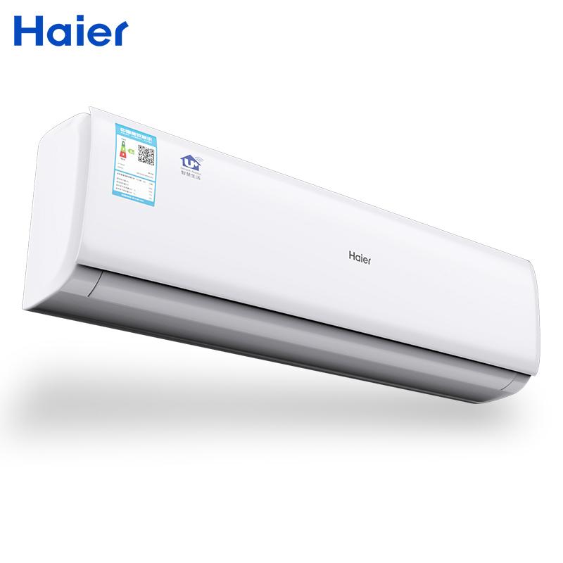 Haier/海尔 3匹空调挂机 变频大3P冷暖自清洁壁挂式WIFI KFR-72GW