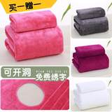 Beauty Salon Bath Towels Household Wraps Beauty Bedding Massage Bed Sheets Special Openings with Large Towels