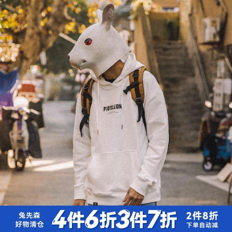 兔先森自制男士连帽卫衣休闲宽松套头衫韩版潮流潮牌春秋学生上衣