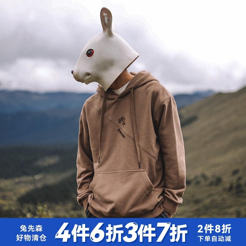 兔先森自制潮牌水浒系列刺绣印花连帽卫衣男春秋潮流加绒简约外套