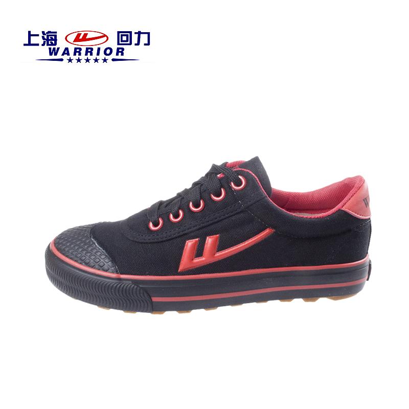 低帮系带帆布鞋软钉球鞋学生训练鞋人工草地zu球鞋 回力童鞋