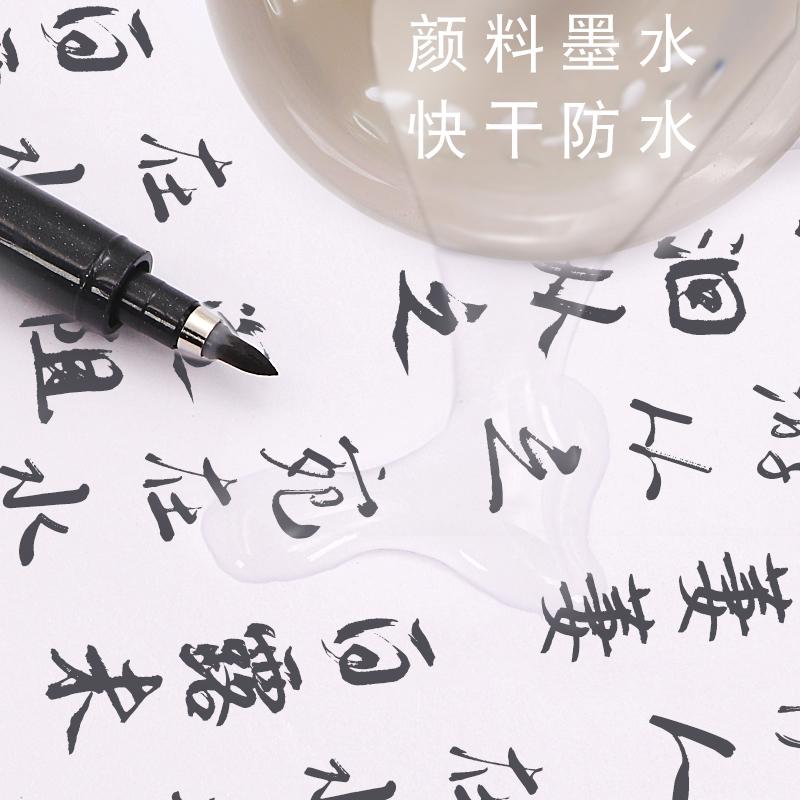 3支装 日本Zebra斑马秀丽笔书法笔签字笔小楷软笔练字软笔硬笔书法毛笔软头科学软笔临摹笔书法专用笔