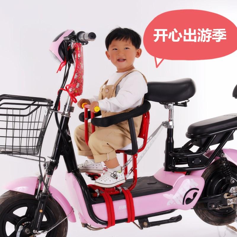 小天航电动车儿童婴儿安全坐凳前置全围小孩宝宝踏板车减震座椅