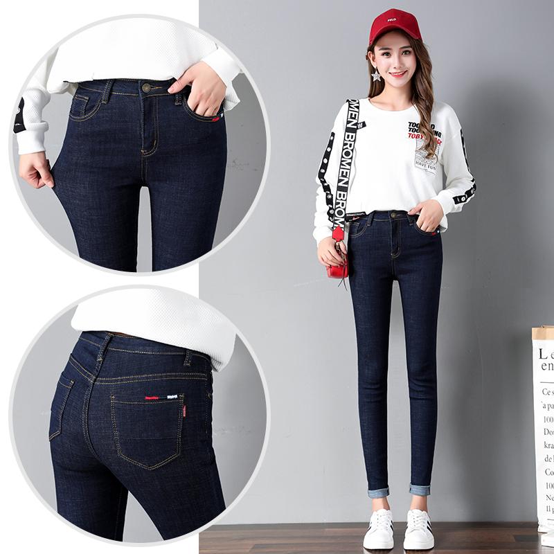 牛仔裤女小脚春季装2019新款韩版显瘦长裤子学生chic铅笔高腰