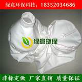 Lvyi environmental protection bulk cement tank dust bag cement tanker truck air bag dust collection bag dry powder mortar bag