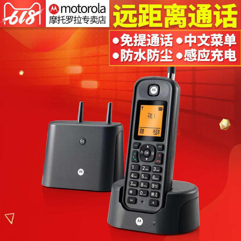 摩托羅拉O201C數字無繩電話機辦公家用遠距離無線座機 穿牆 防水