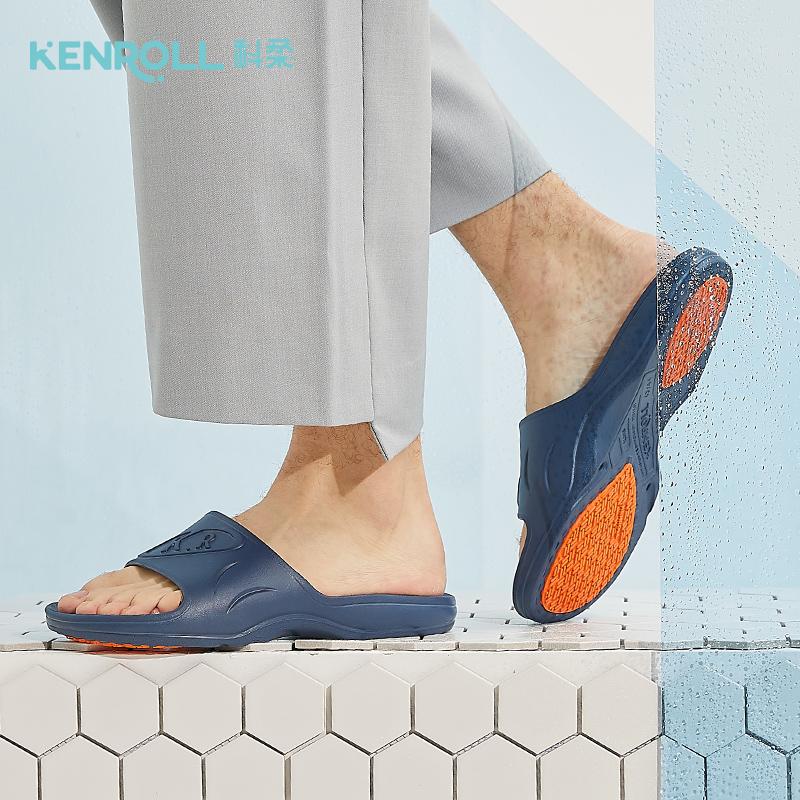KENROLL科柔专柜同款孕妇防滑拖鞋情侣男女夏浴室内冲凉洗澡家用
