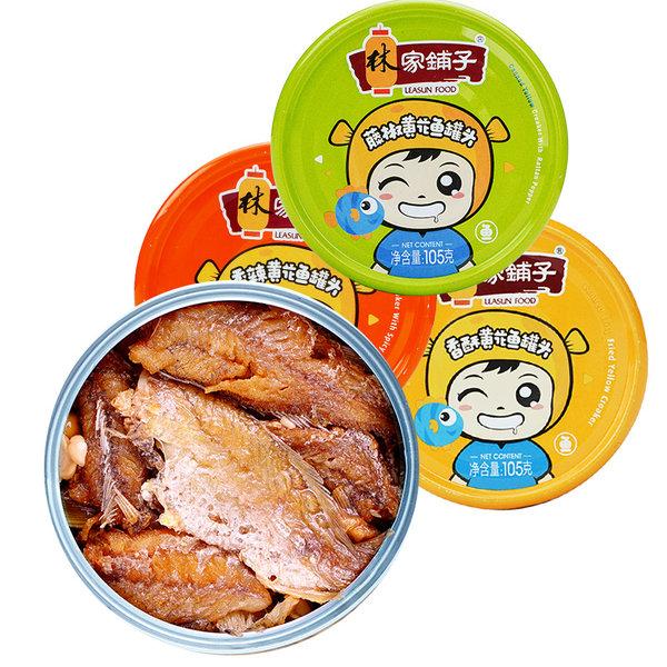 林家铺子黄花鱼罐头即食下饭菜熟食豆豉鱼肉罐装小黄鱼海鲜食品 - 图3