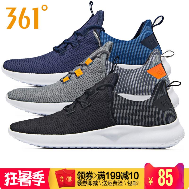 361度男鞋正品運動鞋夏季新款361網面透氣慢跑輕便休閒鞋訓練鞋男