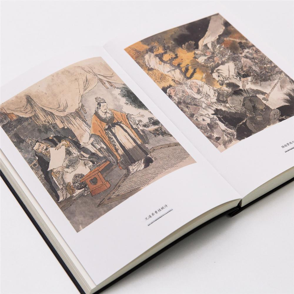 古典小说 四大名著 家庭藏书 彩色插图 附赠三国地图包 典藏版 毛宗岗批评本三国演义 罗辑思维