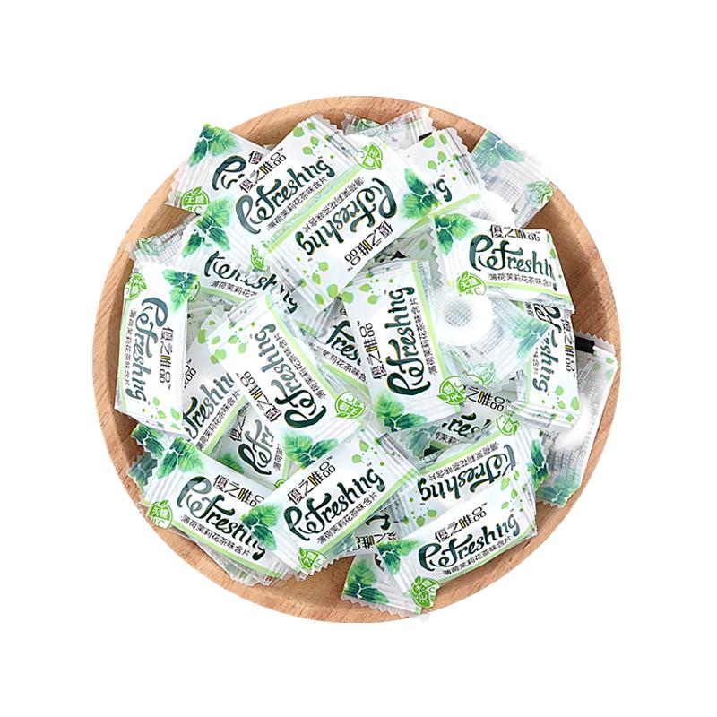 优之唯品无糖薄荷糖清新口气含片网红接吻糖强劲清凉圈圈糖果散装