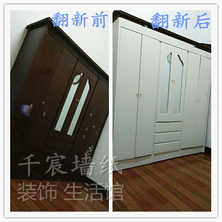 白色木门墙纸自粘门贴纸翻新木纹防水墙贴卧室旧家具贴膜衣柜 pvc