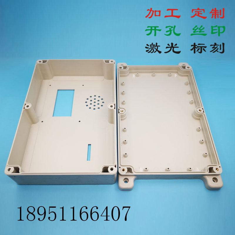 外壳定制塑料diy 12864工业屏成品外壳防水盒 开孔设计230*150*85