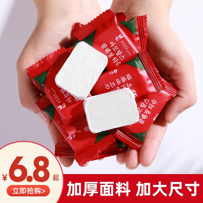 一次性毛巾压缩洁面巾便携式糖果颗粒非纯棉加厚加大洗脸巾旅行装