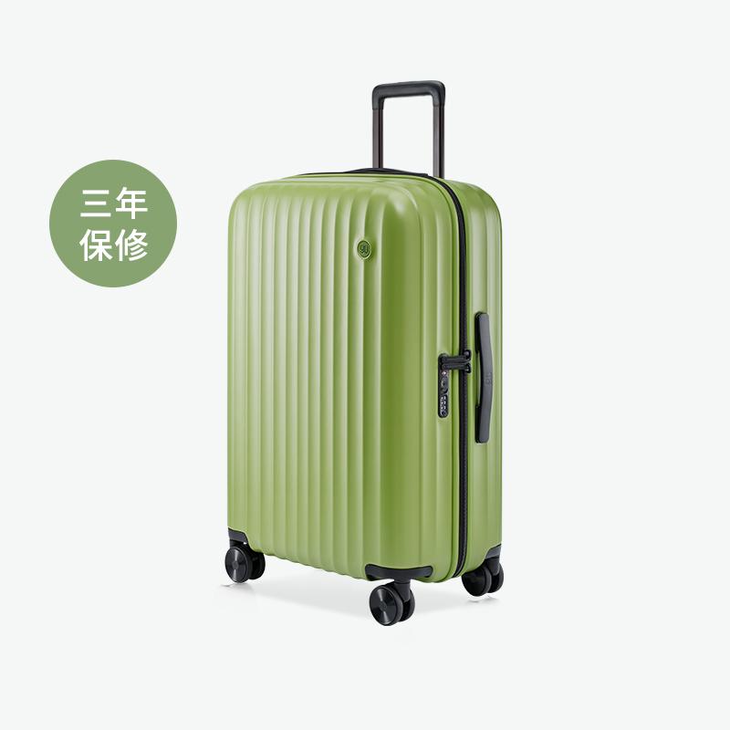 寸轻便登机箱拉杆箱女 20 寸可爱韩版旅行箱女万向轮 24 分行李箱女 90