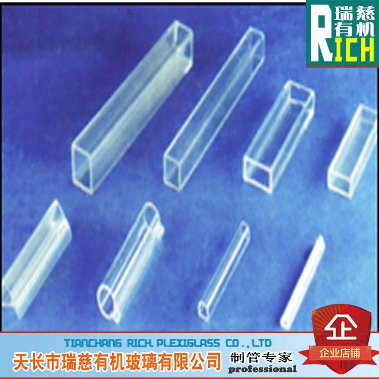 特价有机玻璃管 亚克力方管 1米价  透明方形管 10*10mm壁厚1mm