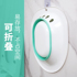 Bidet female private parts gynecological fumigation for men and women hemorrhoids nursing basin pregnant women pregnant women confinement basin free squatting butt washing basin