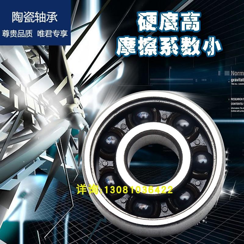 进口6000 6001 6002 6003 6004 6005自行车前轮后轮水泵陶瓷轴承