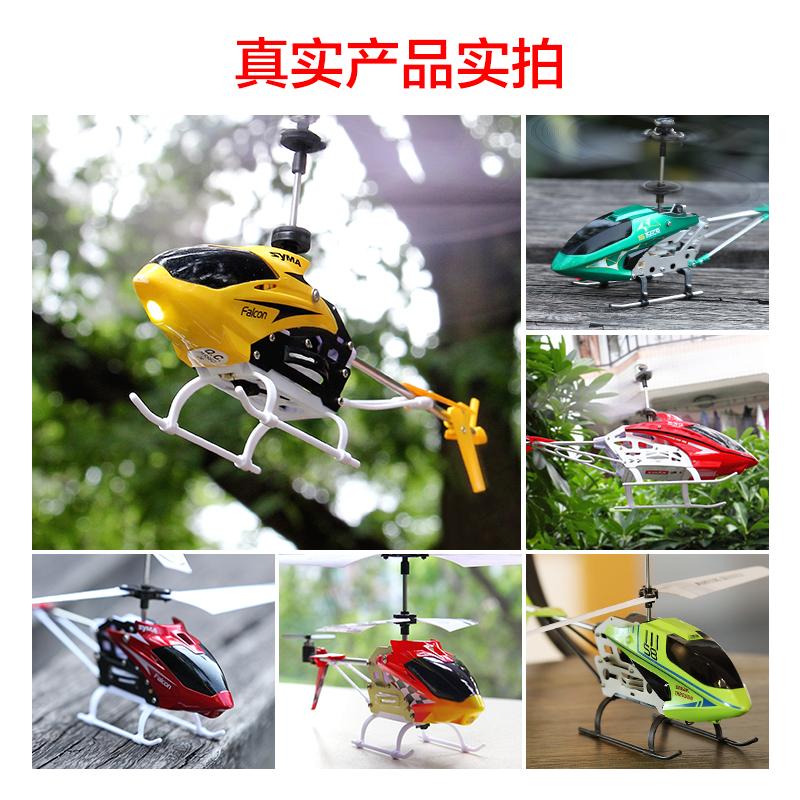 遥控飞机儿童直升飞机耐摔电动飞机玩具男孩充电小无人机航模模型