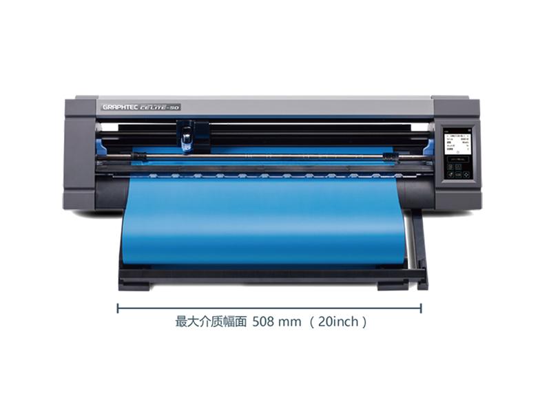新图王刻字机CELITE-50模切机不干胶刻字膜切割机小型刻字机
