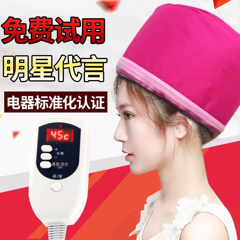 维特丝加热帽发膜蒸发帽家用蒸头发染发烫发帽焗油正品电热帽女士
