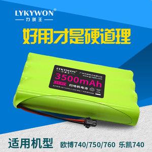 扫地机器人电池适用欧博750乐凯740吸刷刷899扫地机电池14.4V