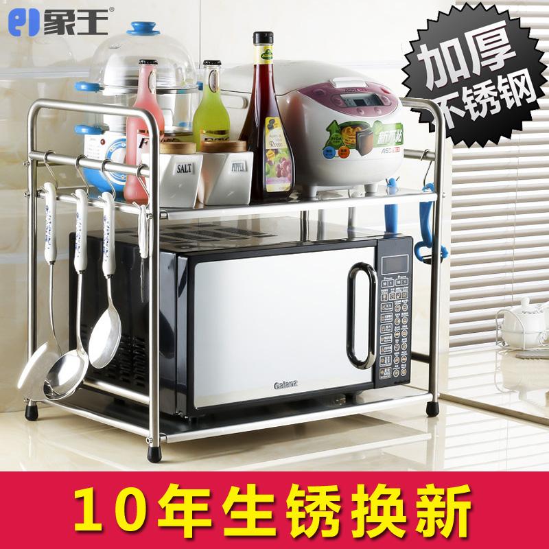 廚房用品置物架2層微波爐烤箱架子雙層1層不鏽鋼蔬菜調料碗收納架