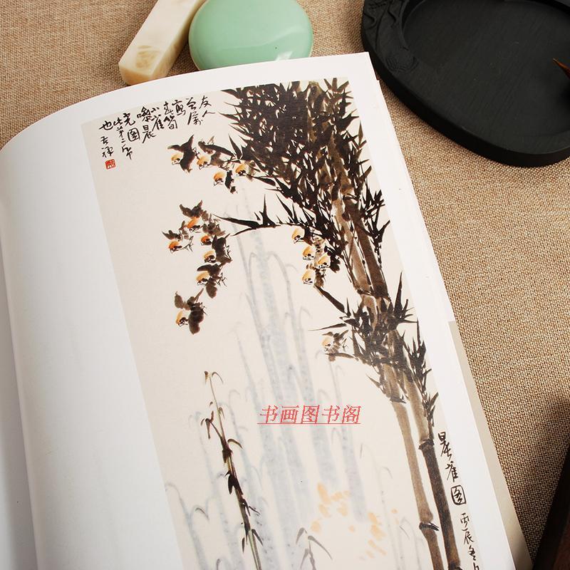 近现代名家作品精选 李苦禅画集 国画花鸟画册临摹底稿小品