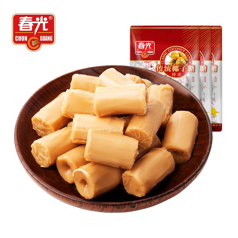 春光食品 海南特产 特浓传统椰子糖 250g*3袋 29.9元包邮