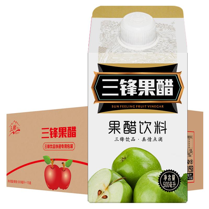 三锋 苹果醋饮料 果醋醋饮料 苹果醋整箱 饮料500ml*15 盒装批发