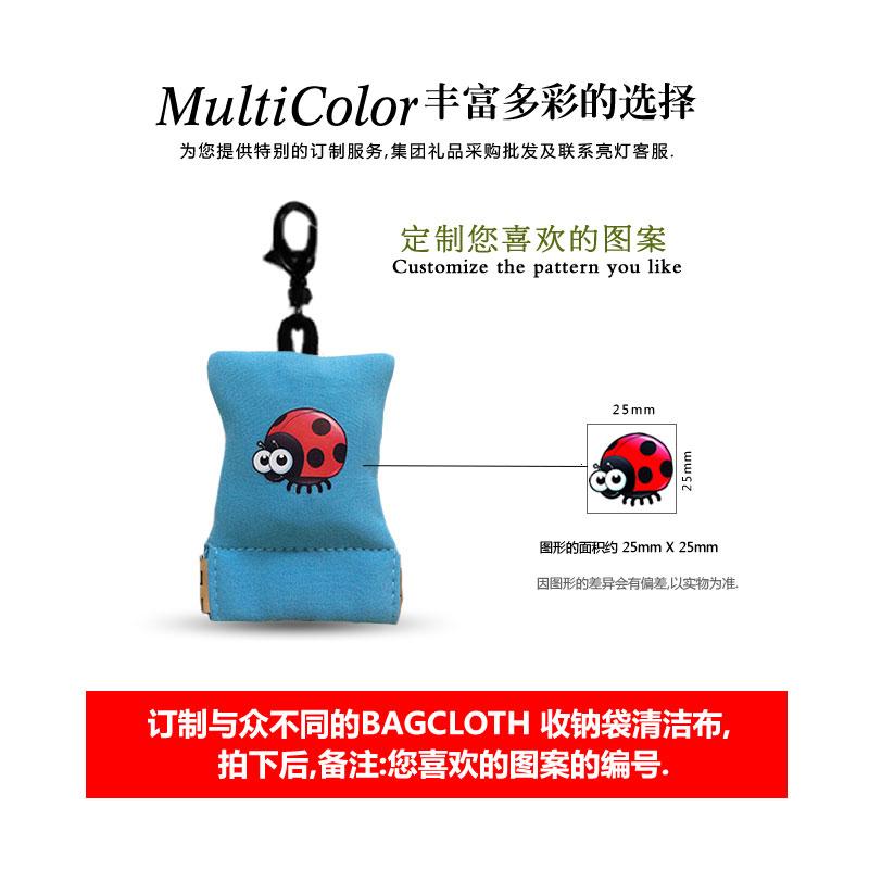 第二件半价 Bagcloth收纳袋相机清洁布镜头清洁擦拭布专利设计