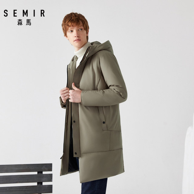 Semir down jacket men's winter clothes new Korean version of the black long thick warm jacket hooded casual jacket men's